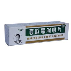 西瓜霜应该如何使用 西瓜霜使用的副作用-养生法典