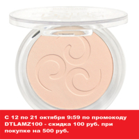 ditalir Ditalier Belarusian cosmetics Powder compact Silk Dream nude skin Compact Powder Oil Control Matte Makeup Setting Pressed Powder Pores Invisible Mate Make Up Natural Finish Cosmetics