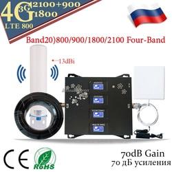 Новинка! B20 800 900 1800 2100 МГц Усилитель сотового телефона четырехдиапазонный мобильный ретранслятор сигнала 2G 3G 4G Сотовый усилитель LTE GSM UMTS DCS