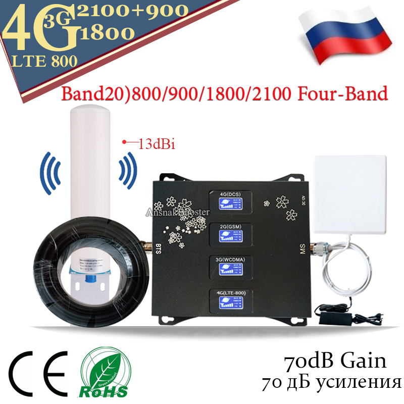 New!! B20 800 900 1800 2100 Mhz Cell Phone Booster Four-Band Mobile Signal Repeater 2G 3G 4G Cellular Amplifier LTE GSM UMTS DCS