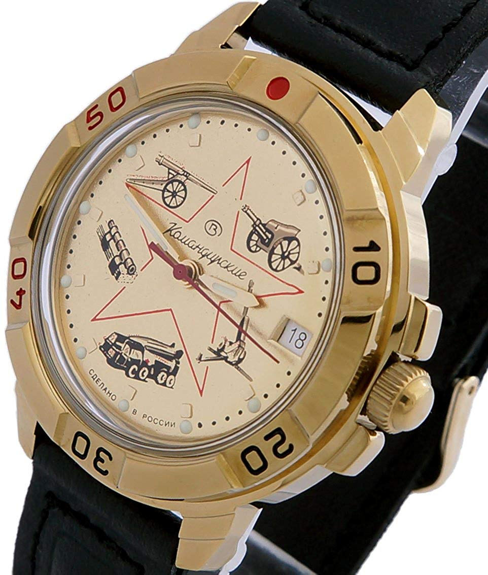 Vostok Komandirskie 439213 Mechanical Watch Hand-winding Artillery Russia
