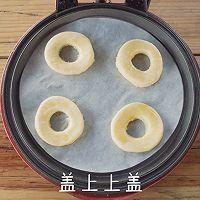 酥皮果酱挞的做法图解10