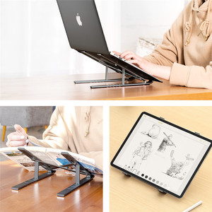 Image 5 - LINGCHEN Laptop Stand for MacBook Pro Notebook Stand Foldable Aluminium Alloy Tablet Stand Bracket Laptop Holder for Notebook