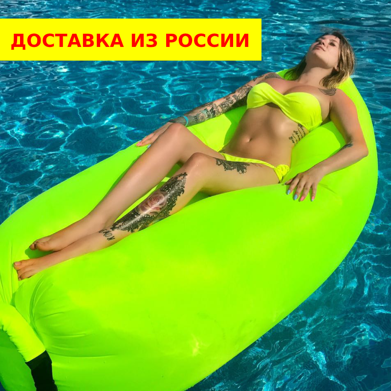 Inflatable Sofa Air биван Lightweight Beach Sleeping Bag Air Hammock Folding Inflatable ламзак (Lamzac) Beach House