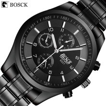 Мужские часы bosck с несколькими часовыми поясами роскошные