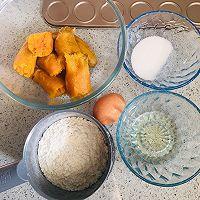 低脂低糖粗纤维 烤箱美食红薯曲奇的做法图解1
