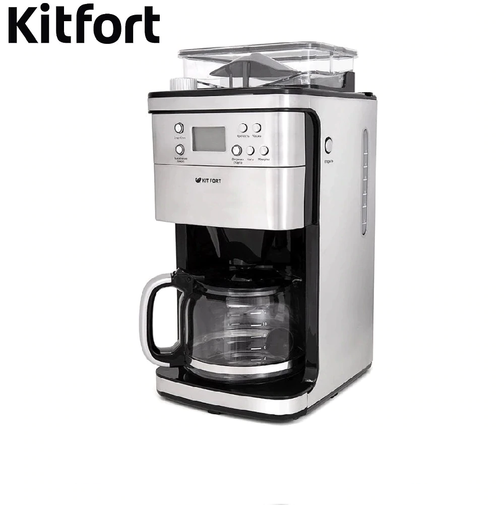 Coffee Machine drip Kitfort KT-705 Drip Coffee maker kitchen automatic Coffee machine drip espresso Coffee Machines Drip Coffee maker Electric drip espresso automatic portable coffee makers coffee grinder coffee