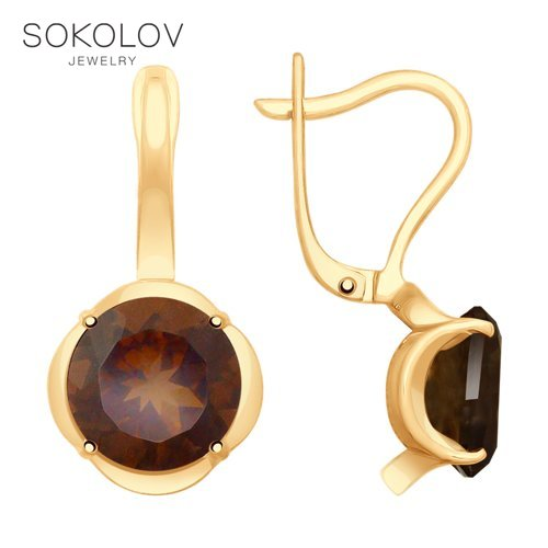 SOKOLOV Drop Earrings With Stones With Stones With Stones Of Gold With Rauchtopaz Fashion Jewelry 585 Women's Male