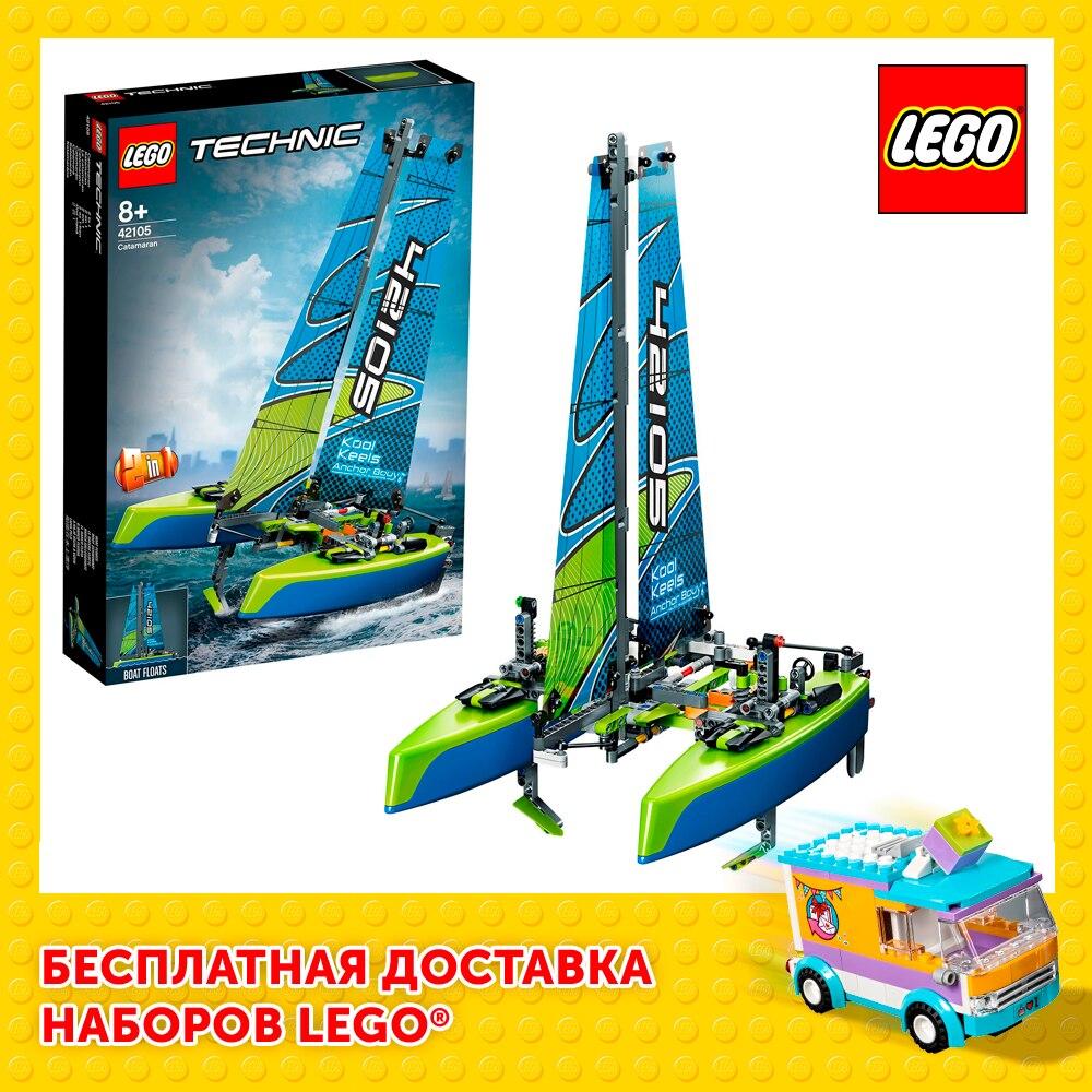 Designer Lego Technic 42105 Catamaran