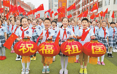2020年对祖国新春祝福贺词 新的一年祝福祖国的话