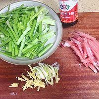 芹菜炒肉丝的做法图解2