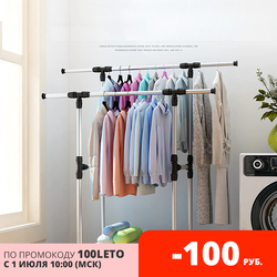 Sokoltec double support mobile extérieur pour vêtements hw47875