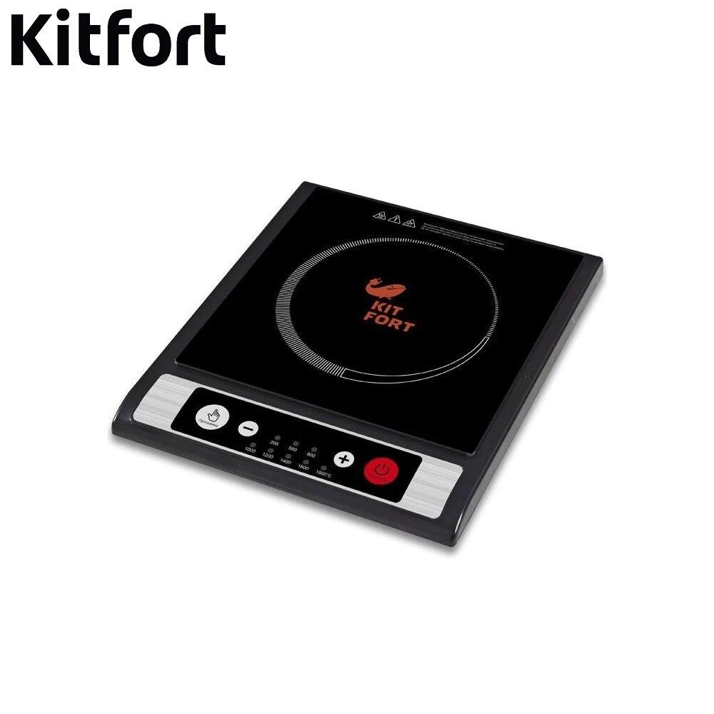 Induction tile Kitfort KT-107 Induction cooker Kitfort Cooking panel Electric Plate Tile electric range Induction tile furnace цена и фото