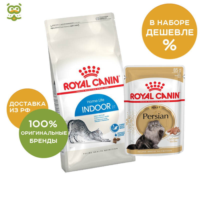 Set: Royal Canin Indoor pet cat food, 10 kg; Royal Canin Persian Adult for adult cats of the Persian breed (paste 12*85 g.) Meat