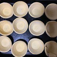 #安佳食力召集,力挺新一年#蛋挞的做法图解5