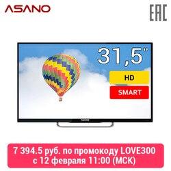 Телевизор 32 Asano 32LH7030S HD SmartTV