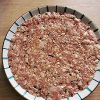 香菇蒸肉饼的做法图解9