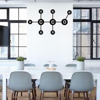 Metal Wall Art, Ethanol Molecule, Metal Wall Decor, Office Decoration, Symbol Nerd Art, Science Art, Biology Chemistry Art Decor