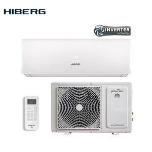 Инверторная сплит-система HIBERG AC-09 Elite, А класс, тихая работа, фантомный дисплей