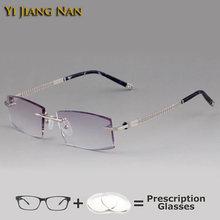 Солнцезащитные очки для мужчин корейские оправы зрения