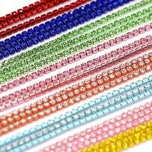 Polari 10M/2 Yards Chain Rhinestone Sewing On Clothing Glass Claw  Strass Rhinestones 15 Colors