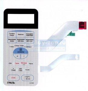 Panel táctil Samsung DE34-00115E G2739NR-S