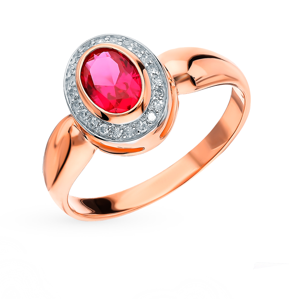 Gold Ring With Rubies And Diamonds Sunlight Sample 585