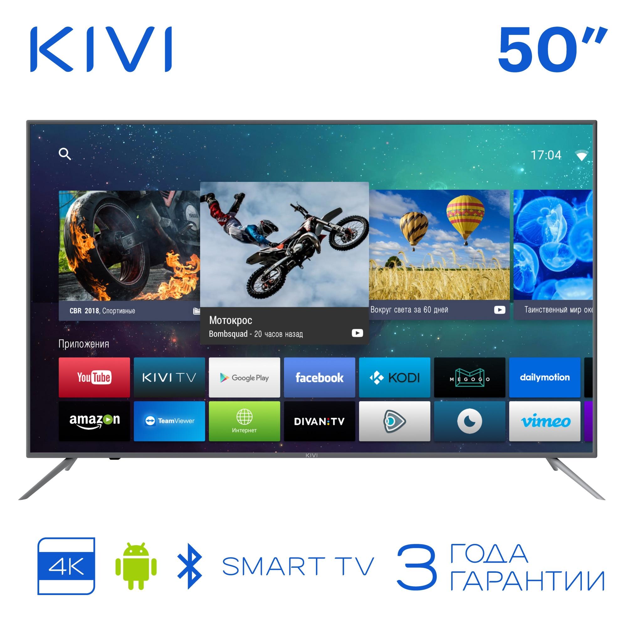 Figuras inteligentes de TV Ultra HD, 50