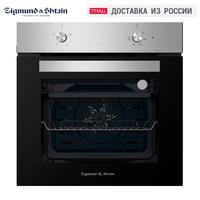 Bulit in Ovens Zigmund & Shtain E 136 S Home Appliances Major Appliances Kitchen Built in Oven Silver Electric