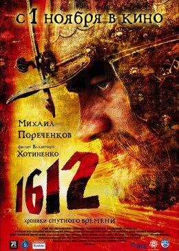 161动乱时代