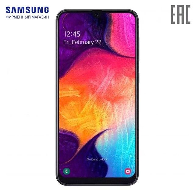 Смартфон Samsung Galaxy A50 128 ГБ