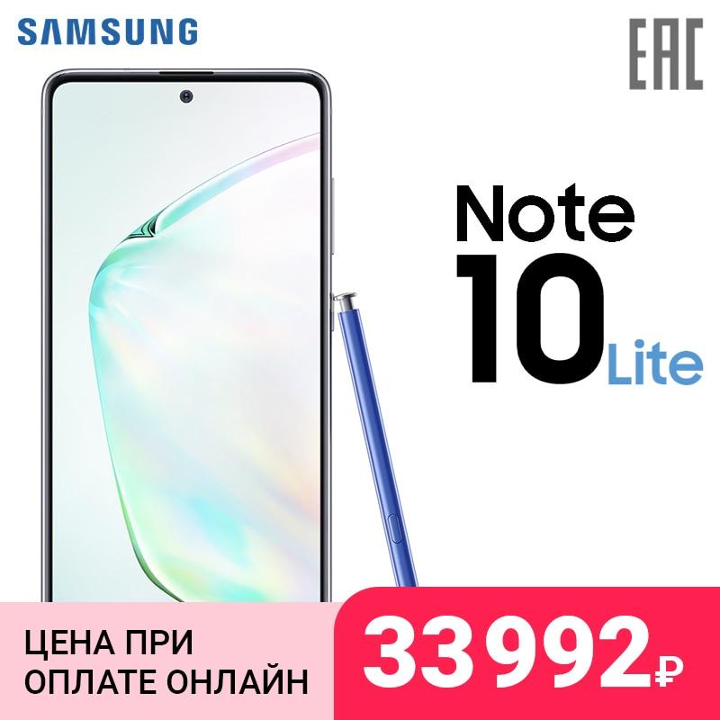 Smartphone Samsung Galaxy Note 10 Lite