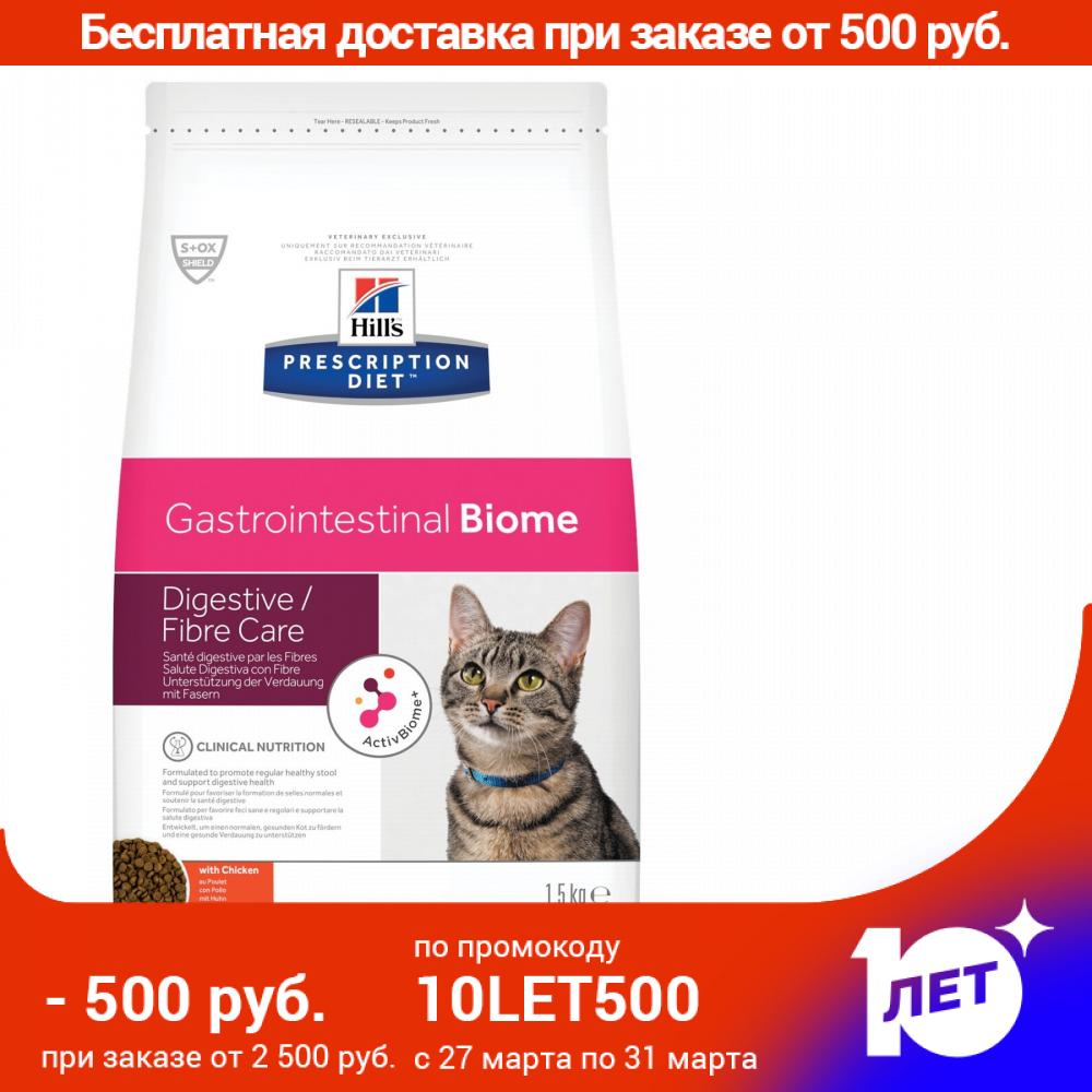 Hill's Prescription Diet Gastrointestinal Biome Cat Food For Digestion Disorders, Chicken, 5 Kg