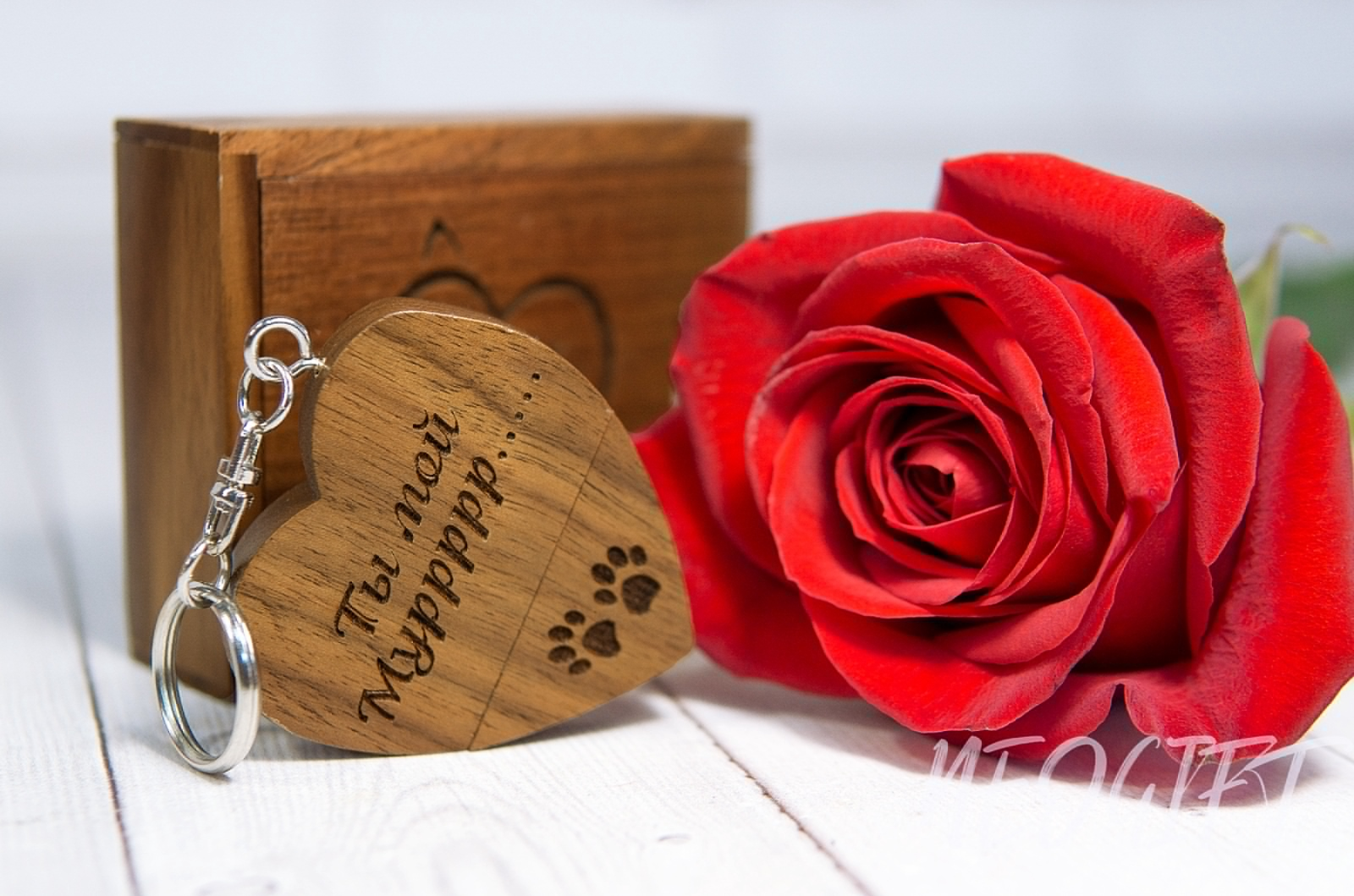 Флешка Сердце 16 ГБ с гравировкой