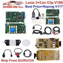 Livre o navio completo chip lexia 3 v48 pp2000 fw 921815c diagbox v7.83 + para renault pode clipe completo chip v196 an2131qc melhor chip de ouro