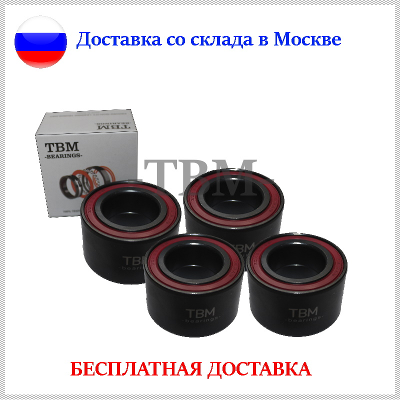 Free Shipping TBM Bearings DAC3055W For CFMoto Russian Mechanics Stels 30499-03080 30x55x32