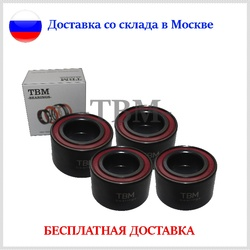 Gratis verzending TBM Lagers DAC3055W voor CFMoto Russische Mechanica Stels 30499-03080 30x55x32