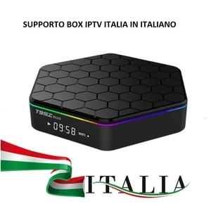 Поддержка iptv box 3 месяца Италия итальянский M3U стабильный Смарт ТВ enigma MAG android IOS smarters PC VLC linux