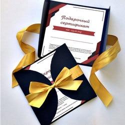 Подарочный сертификат - бумажный конверт, складной, новинка, достойный, элегантный