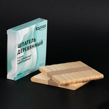 Kapous spatula wooden narrow kapous, 114*10*2mm, 100 pcs/pack.