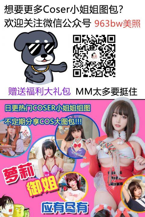 日本cosplay金丝雀