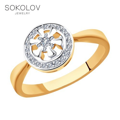 SOKOLOV Ring From The Combined Gold And Diamonds Fashion Jewelry 585 Women's Male