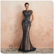 NEW Arrival 2020 St.Des Mermaid O-Neck Russian Champagne Grey Sequins Designer Floor Length Evening Dress Party Gown