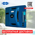 HOBOT 298 Ultrasonic Household Smart Window Cleaner Robot Glass Vacuum Cleaning Machine 6kg Powerful Suction Wiper Wet Dry Nozzle App Remote Control Low Noise free shipping spray gun Blue new