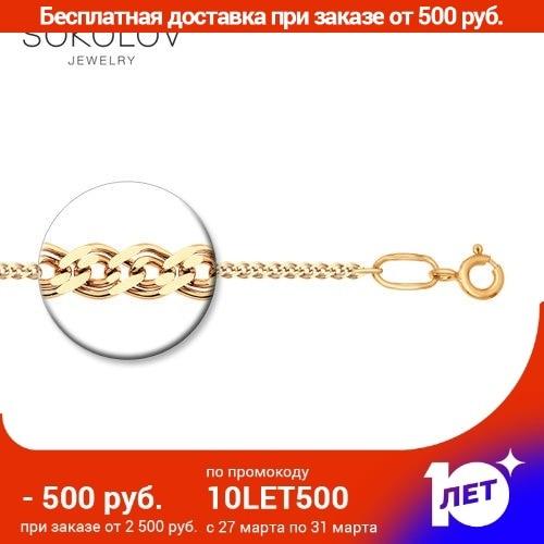 Banhado a ouro corrente sokolov prata moda jóias prata 925 feminino/masculino, masculino/feminino, corrente colar