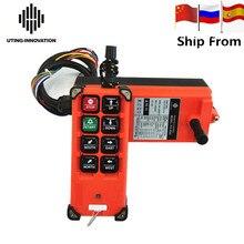 Nice Interruptor de Control remoto Industrial UTING 18 65V 65 440V, F21 E1B, Radio inalámbrica de 8 botones para grúa de elevación