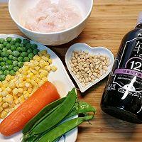 """#美食说出""""新年好""""#新年一道简单又美味的快手菜~金玉满堂的做法图解4"""