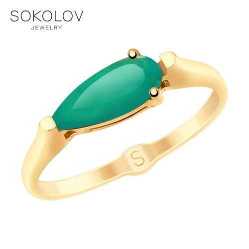 Ring. Gold Agate Fashion Jewelry 585 Women's Male