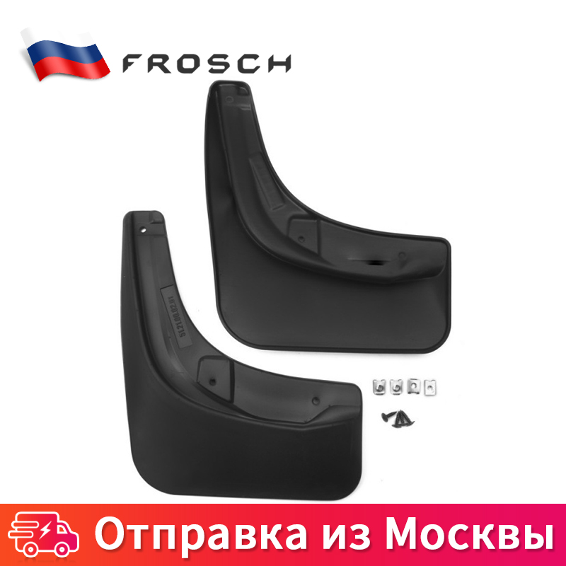 цена на 2 PCs Mud Flaps Splash Guards front splash mudguard guards For VW Tiguan 2007 2008 2009 2010 2011 2012 2013 2014-2017 внед. (standard)