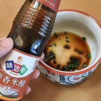 #太太乐鲜鸡汁芝麻香油#快手酸汤水饺的做法图解1